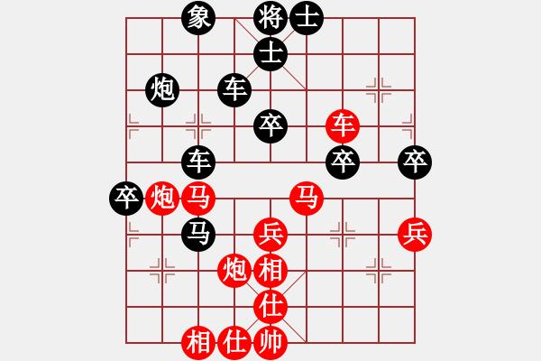 象棋棋谱图片:1攻杀经典061移形换阵 陈孝坤妙手连连斗棋王 - 步数:0