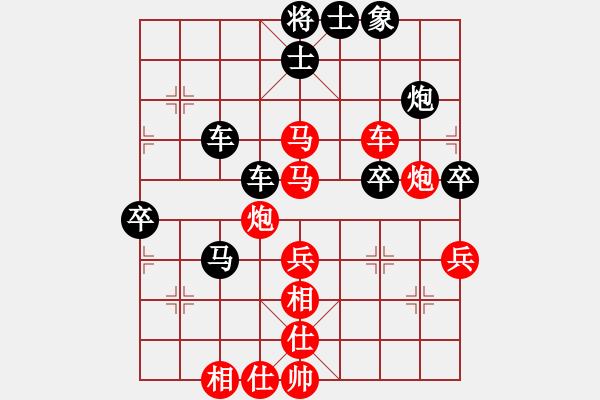 象棋棋谱图片:1攻杀经典061移形换阵 陈孝坤妙手连连斗棋王 - 步数:10