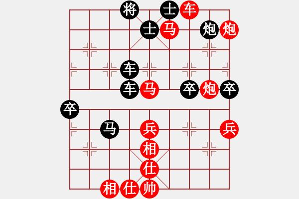 象棋棋谱图片:1攻杀经典061移形换阵 陈孝坤妙手连连斗棋王 - 步数:20