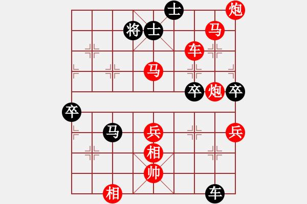 象棋棋谱图片:1攻杀经典061移形换阵 陈孝坤妙手连连斗棋王 - 步数:33