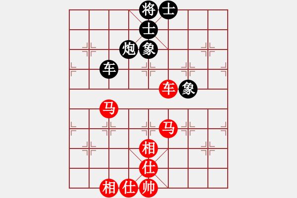 象棋谱图片:朱书谊 先胜 刘永寰 - 步数:100