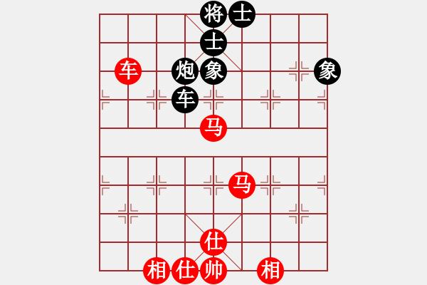 象棋谱图片:朱书谊 先胜 刘永寰 - 步数:110