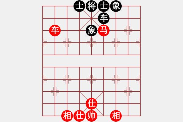象棋谱图片:朱书谊 先胜 刘永寰 - 步数:120