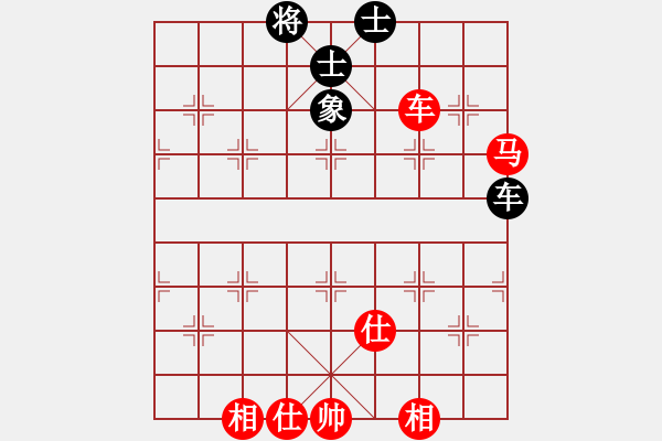 象棋谱图片:朱书谊 先胜 刘永寰 - 步数:130