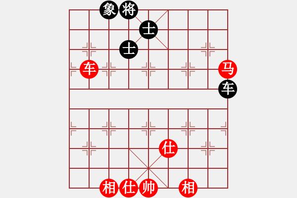 象棋谱图片:朱书谊 先胜 刘永寰 - 步数:140