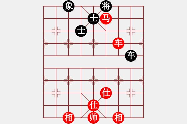 象棋谱图片:朱书谊 先胜 刘永寰 - 步数:150