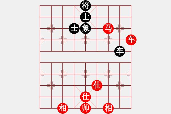 象棋谱图片:朱书谊 先胜 刘永寰 - 步数:155