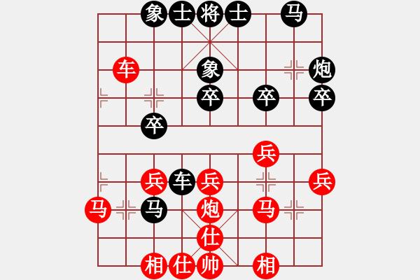 象棋谱图片:朱书谊 先胜 刘永寰 - 步数:30