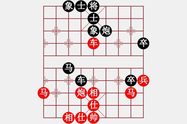 象棋谱图片:朱书谊 先胜 刘永寰 - 步数:60