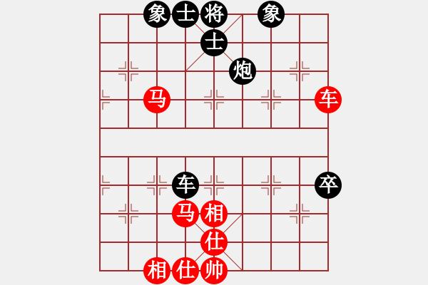 象棋谱图片:朱书谊 先胜 刘永寰 - 步数:70