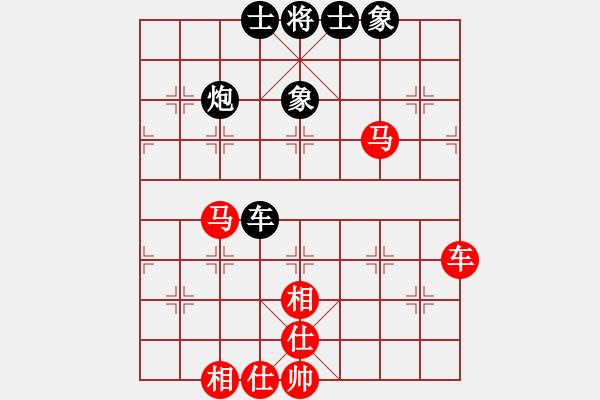 象棋谱图片:朱书谊 先胜 刘永寰 - 步数:80