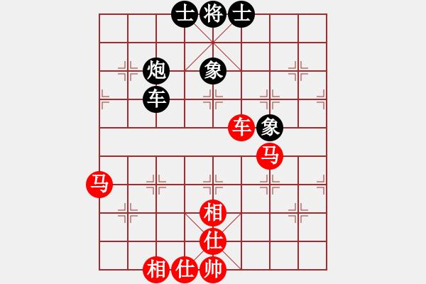 象棋谱图片:朱书谊 先胜 刘永寰 - 步数:90