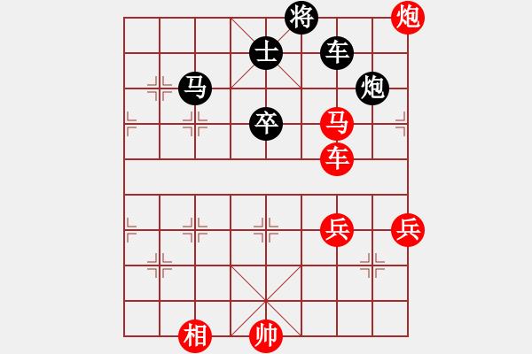 象棋棋谱图片:黑龙江 赵国荣 胜 河北 李来群 - 步数:120