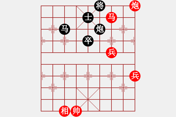 象棋棋谱图片:黑龙江 赵国荣 胜 河北 李来群 - 步数:130