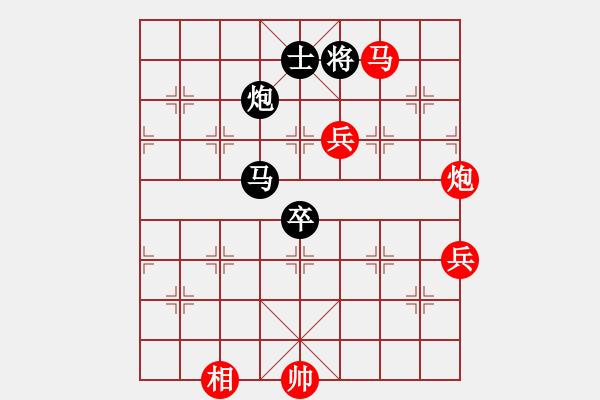 象棋棋谱图片:黑龙江 赵国荣 胜 河北 李来群 - 步数:140
