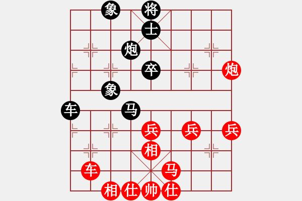 象棋棋谱图片:黑龙江 赵国荣 胜 河北 李来群 - 步数:50
