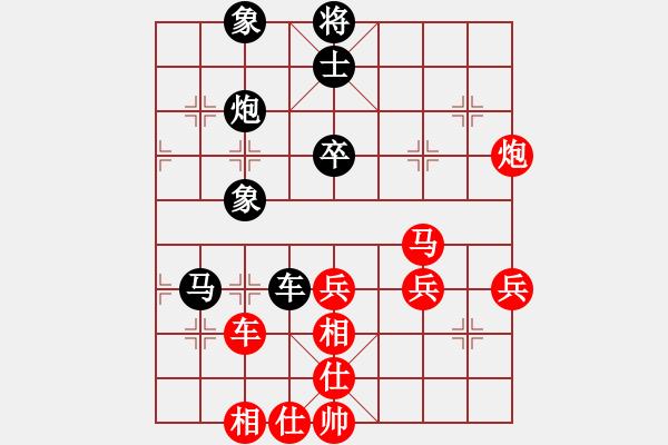 象棋棋谱图片:黑龙江 赵国荣 胜 河北 李来群 - 步数:60