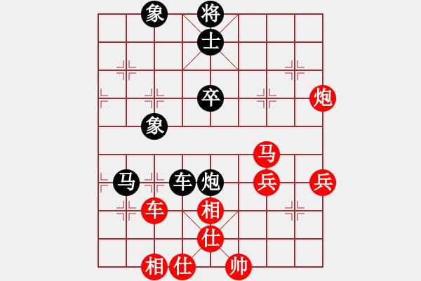 象棋棋谱图片:黑龙江 赵国荣 胜 河北 李来群 - 步数:70