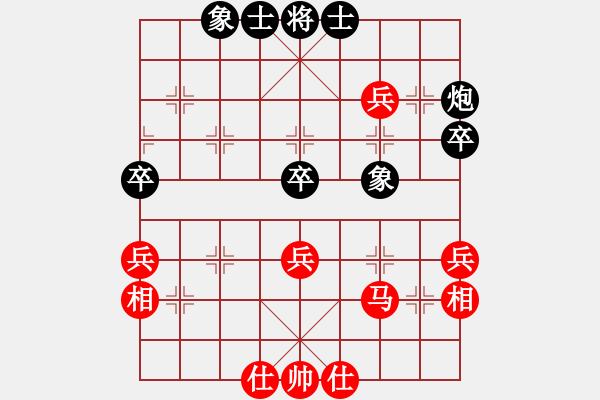 象棋棋谱图片:崔革 先和 谢靖 - 步数:48
