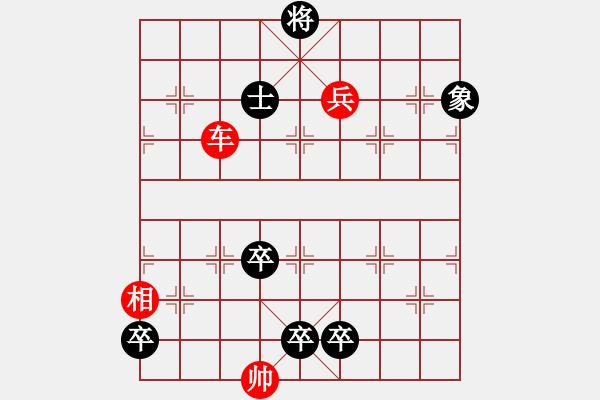 象棋棋谱图片:第56局 斗极璇玑(改进局) - 步数:10