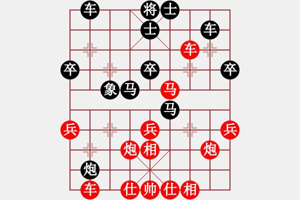 象棋棋谱图片:北京中加实业 唐丹 胜 山东宏远 刘钰 - 步数:40
