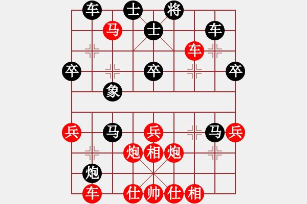 象棋棋谱图片:北京中加实业 唐丹 胜 山东宏远 刘钰 - 步数:50