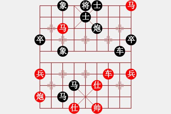 象棋棋谱图片:梁辉远负王天一 - 步数:90