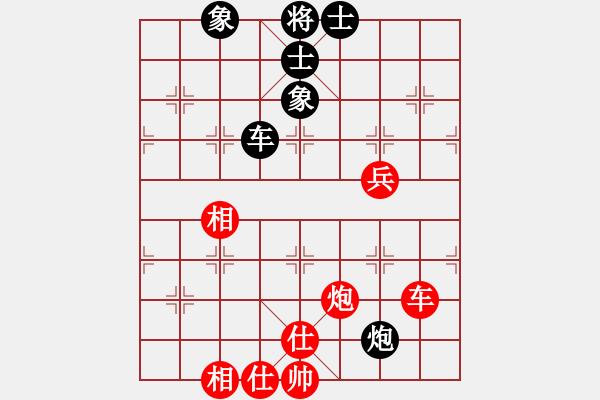 象棋棋谱图片:金海英 先和 王琳娜 - 步数:100