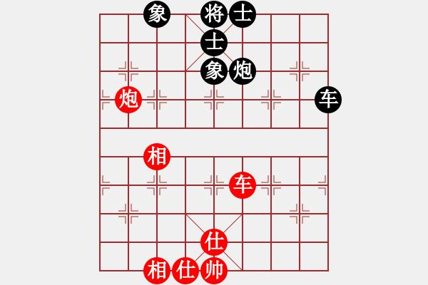 象棋棋谱图片:金海英 先和 王琳娜 - 步数:116