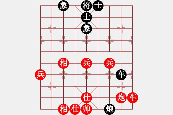 象棋棋谱图片:金海英 先和 王琳娜 - 步数:70