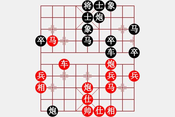象棋棋谱图片:3 横车破右车单提马局 - 步数:40
