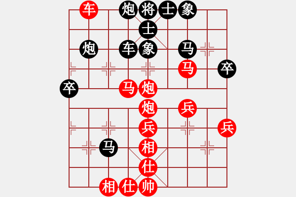 象棋棋谱图片:赵鑫鑫 先胜 许银川 - 步数:50