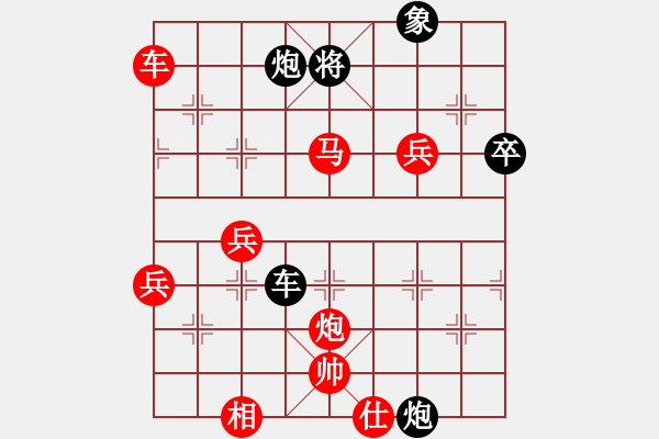 象棋棋谱图片:赵国荣VS阎文清 - 步数:73