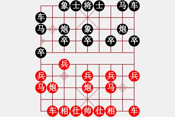 象棋棋谱图片:郑惟桐 先负 孙勇征 - 步数:10