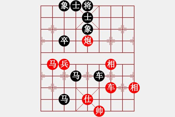 象棋棋谱图片:郑惟桐 先负 孙勇征 - 步数:100