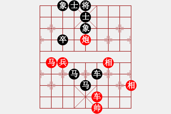 象棋棋谱图片:郑惟桐 先负 孙勇征 - 步数:106