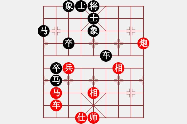 象棋棋谱图片:郑惟桐 先负 孙勇征 - 步数:80