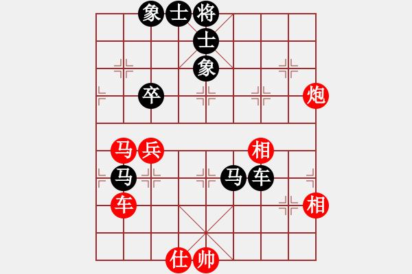象棋棋谱图片:郑惟桐 先负 孙勇征 - 步数:90