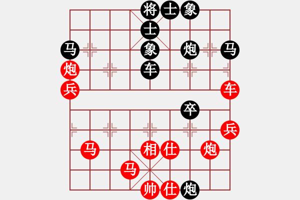 象棋棋谱图片:第3轮第1台 李翰林 先负王天一 - 步数:60