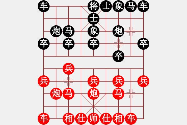 象棋棋谱图片:柳大华(9段)-负-穷的只剩钱(6段) - 步数:10