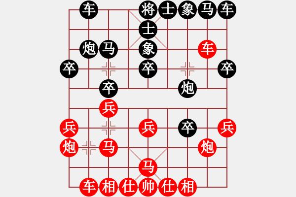象棋棋谱图片:柳大华(9段)-负-穷的只剩钱(6段) - 步数:20