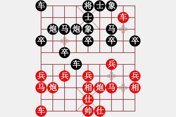 象棋谱图片:秋吉一功 先负 武明一 - 步数:20