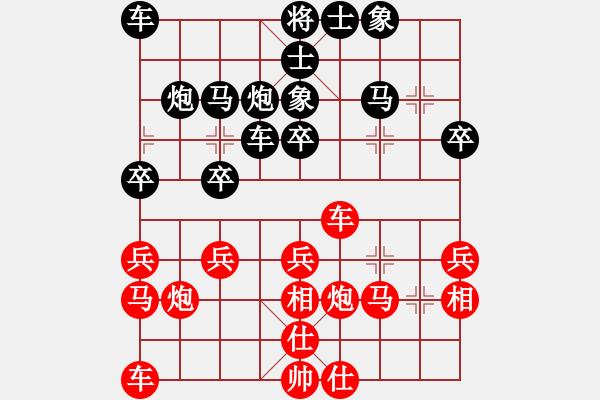 象棋谱图片:秋吉一功 先负 武明一 - 步数:30