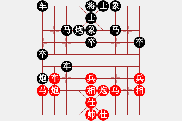 象棋谱图片:秋吉一功 先负 武明一 - 步数:40