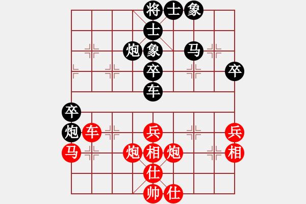 象棋谱图片:秋吉一功 先负 武明一 - 步数:50
