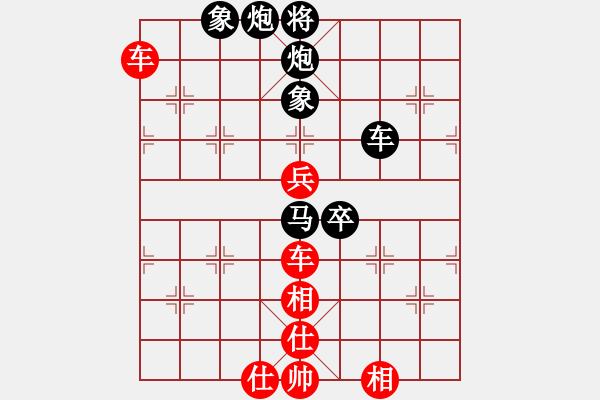 象棋棋谱图片:宋国强 先和 金波 - 步数:100