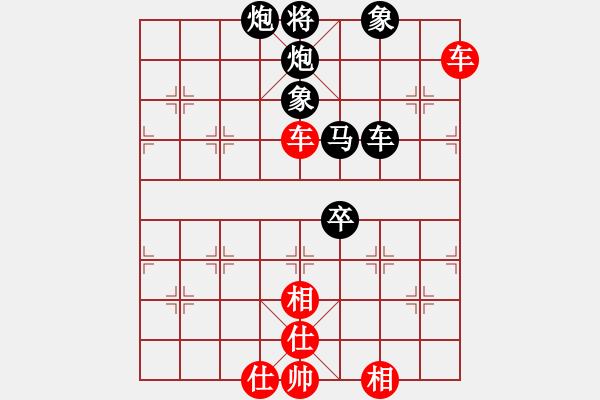 象棋棋谱图片:宋国强 先和 金波 - 步数:110