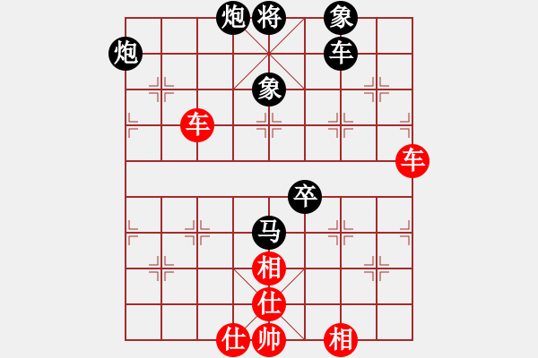 象棋棋谱图片:宋国强 先和 金波 - 步数:120