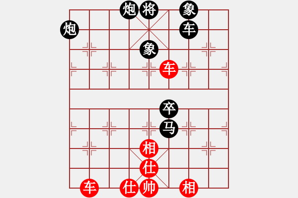 象棋棋谱图片:宋国强 先和 金波 - 步数:130