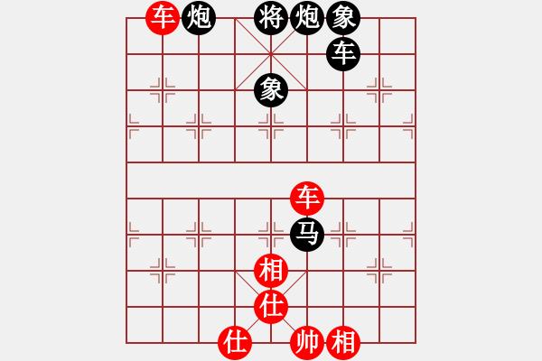象棋棋谱图片:宋国强 先和 金波 - 步数:140